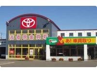 釧路トヨタ自動車 鳥取マイカーセンター