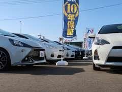 軽自動車・コンパクトカー・ミニバンやSUVまで常時200台以上!!お気に入りの一台が見つかります!
