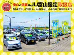 ☆色々な車種が続々入庫中!欲しいお車を当店で見つけて下さい!