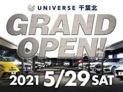 5/29(土)GRANDOPEN!