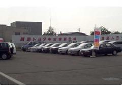 。大型展示場はトヨタ車を中心にコンパクト・ミニバン・軽自動車まで展示!!