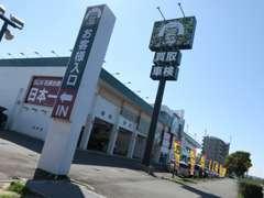☆国道57号線沿い☆開放感のある展示場になっております。緑の看板が目印です!