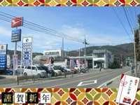 (有)久保村モータース null