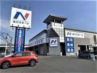 ネクステージ 北九州店