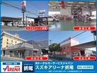 (株)トータルカーサービスジャパン 折尾支店 スズキアリーナ折尾