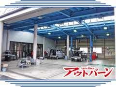 自社指定工場で納車時もアフターも安心です。車検・整備・鈑金・塗装・保険など貴方のカーライフを全力でサポート致します!