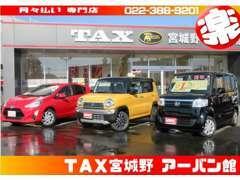 月々1万円で「新車の軽自動車に乗れる」7年間のマイカーリース!車検、税金、メンテナンス費用がコミコミでおトクです♪