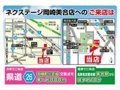 軽自動車・ミニバン・SUV・コンパクト☆在庫250台展示!