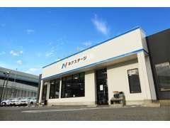 『ネクステージ博多SUV専門店』良質国産車を一度にご覧いただけます♪