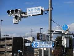もちろん最寄駅(西武新宿線東伏見駅)にお迎えにも上がります♪東伏見駅北口からお電話下さい!!
