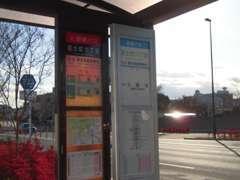 JR三鷹駅から保谷駅南口天神山行き、または西武池袋線保谷駅南口から三鷹駅行き、富士町6丁目バス停から徒歩3分です。