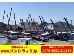 当社はバン・トラック専門店です。総在庫300台の中からお客様のニーズにあった1台をご案内させていただきます。