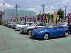 広い展示場に、軽自動車からセダン・スポーツカー・1BOXまで幅広く展示致しております!