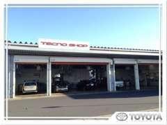 車検、整備などのアフターメンテナンスはトヨタのサービス工場でプロスタッフが対応致します★