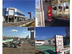 大型展示場には各種中古車勢揃い♪ お車のご用命は釧路トヨタにお任せ下さい♪ あかい鳥がお客様をお待ちしております☆