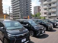 軽自動車からミニバンまで、総在庫台数150台以上をご用意!心行くまでご検討頂けます。