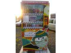 当別町のゆるキャラ「とべのすけ」の自販機が目印です