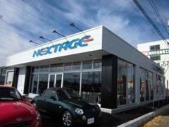 山梨県最大級の中古車専門店ネクステージ甲府バイパス店!常時240台以上展。