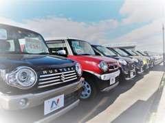 軽自動車も得意分野です!常時60台以上のオールメーカー人気軽自動車がございます!