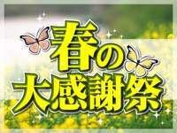 日産プリンス西東京販売(株) レッドステーション昭島中神店