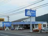 井笠オート 井原店