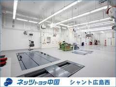 安心のサービス工場完備!専門のスタッフがご対応いたします!