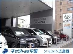 シャント広島西は屋内100台展示場を完備!!