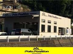 自社整備工場完備。九州運輸局長認証工場ですので車検・整備も安心してお任せ下さい!!