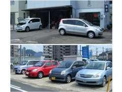 (上)事務所と工場:お車探しから整備までトータルサポートさせて頂きます!(下)第2展示場:お気に入りの一台をお探しください★