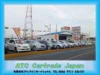 ATC Cartrade Japan null