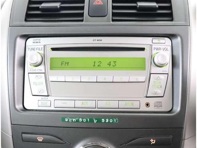 CD付きです。当たり前の装備ですが、無くちゃ困りますよね。いい音かけて、快適空間を演出してください。