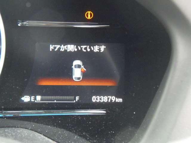 走行33,879キロ!!