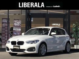 BMW 1シリーズ 118i Mスポーツ 1オナ 純正ナビBカメ インテリセーフ