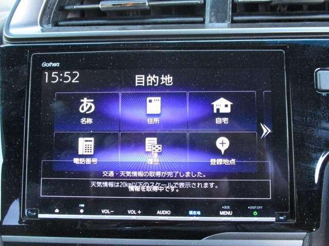 ナビ装着用スペシャルパッケージ+ETC車載器(ナビゲーション連動。ギャザーズ8インチナビ
