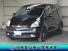 トヨタ ラクティス 1.5 G Lパッケージ クルコン/ナビ/BTオーディオ/Bカメラ/ETC