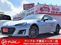 スバル BRZ 2.0 S ・6速MT・純正ナビ・バックカメラ・TV