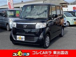 ホンダ N-BOX 660 G 車検整備付/スマートキー/プッシュスタート