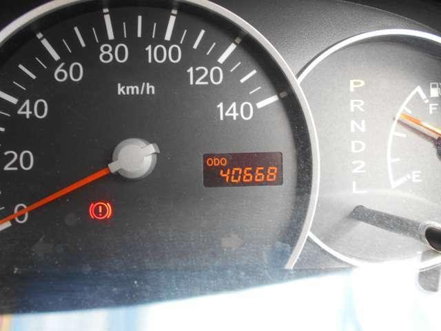 走行距離は約40700キロです。