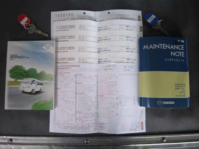 取り扱い説明書&記録簿 メンテナンスノート機関良好安心してすぐにお乗りいただけます何の問題も御座いません。車検1年受渡し!大手リース会社のリースUP車キッチリ定期点検実施されてました!複数の記録簿が証明