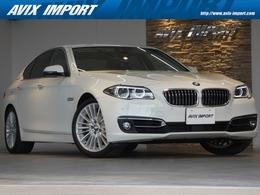 BMW 5シリーズ アクティブハイブリッド 5 ラグジュアリー 後期型 茶革 ACC LED 純正HDD地デジBC 禁煙