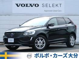 ボルボ XC60 T5 SE 黒本革シート 電動パワーシート SUV