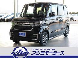 ホンダ N-BOX 660 L 未使用車・ホンダセンシング・Sヒーター