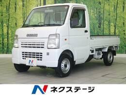 スズキ キャリイ 660 KU エアコン・パワステ 3方開 4WD