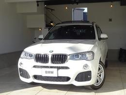 BMW X3 xドライブ20i Mスポーツ 4WD サンルーフ 正規ディーラー車