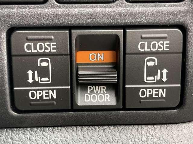 ◆両側電動スライドドア【ワンタッチで簡単に開閉できるスイッチを採用。スマートキーを携帯しているだけでワンタッチでドアの開け閉めが可能です。荷物を抱えている時など便利です】
