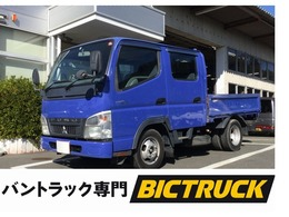 三菱 キャンターガッツ 4D Wキャブ 1.25t積載 エアコン パワステ パワーウィンドウ 軽油