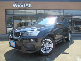 BMW X3 xドライブ20d Mスポーツパッケージ ディーゼルターボ 4WD ディーゼル 18インチアルミ フルセグ