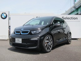 BMW i3 レンジエクステンダー装備車 認定中古車