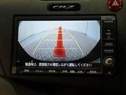 リアワイドカメラシステムを装備!画面に表示されるビュー切り替えボタンを操作するとで、ノーマルビュー・ワイドビュー・トップダウンビューの切り替えが可能。