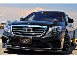 AMG Sクラス S63 4マチック ロング 法人禁煙ダイナミックPKG全ディーラー整備